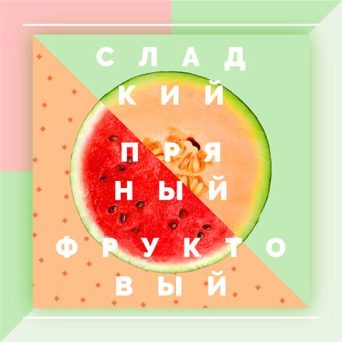 Hola Double Melon