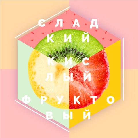 Hola Yummy Kiwi