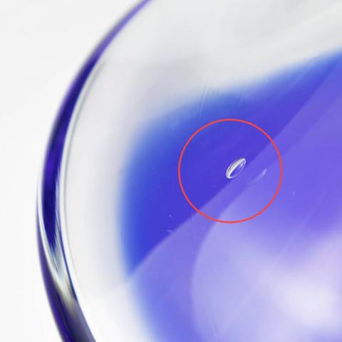 Hoob Base Blue Mini SALE   18cm glass hookah vase