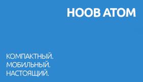 Купить Кальян Hoob Atom